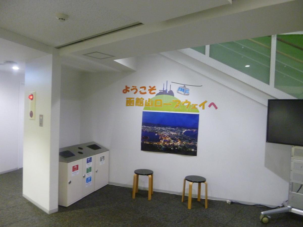f:id:yumesakisuzu:20200813003153j:plain