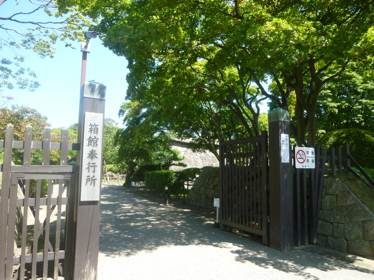 f:id:yumesakisuzu:20200813225615j:plain
