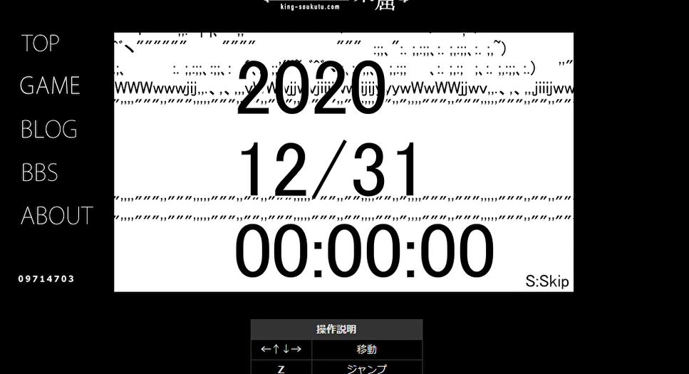 f:id:yumesakisuzu:20200818060858p:plain