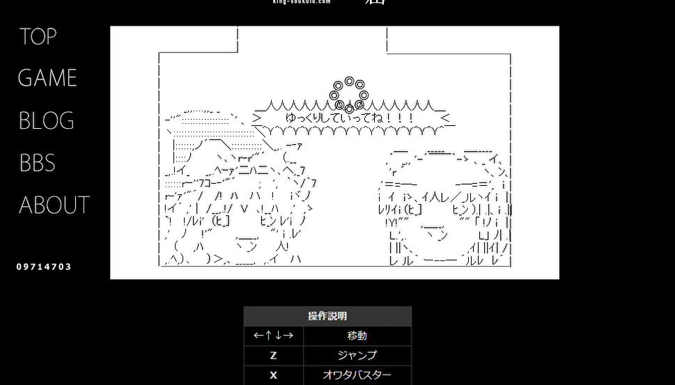 f:id:yumesakisuzu:20200818061900p:plain