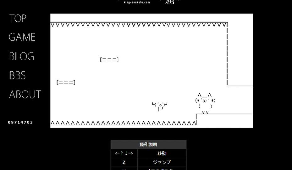 f:id:yumesakisuzu:20200818163918p:plain