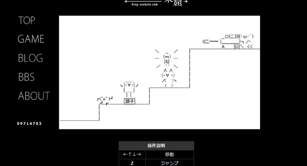 f:id:yumesakisuzu:20200818175625p:plain