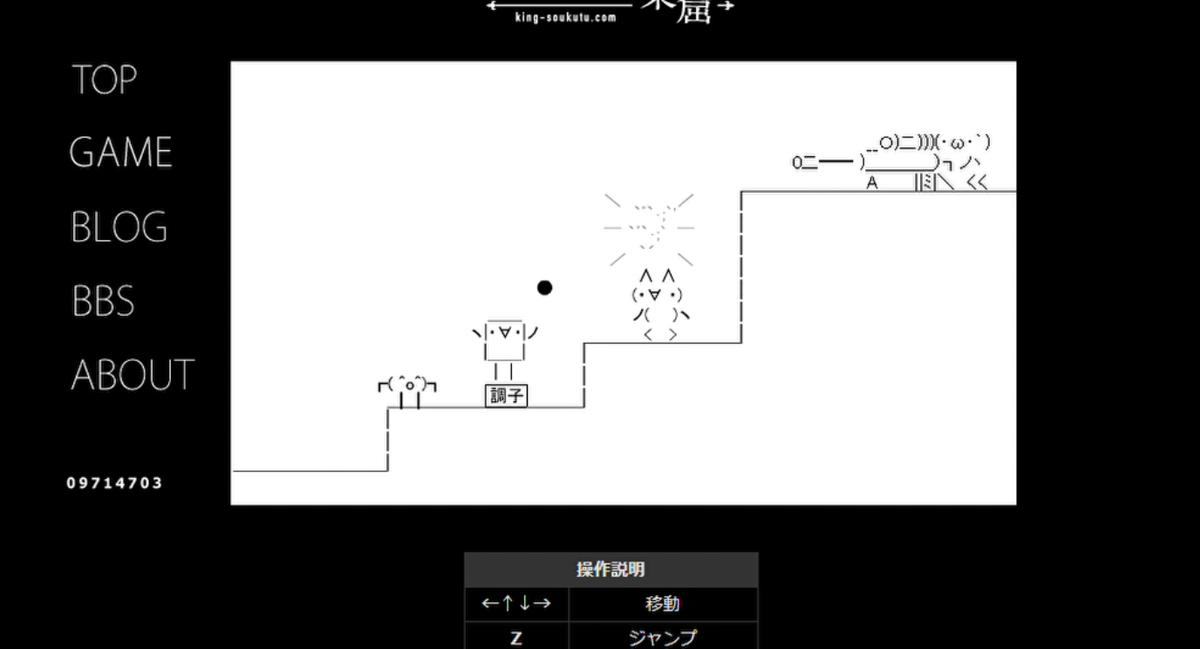 f:id:yumesakisuzu:20200818180345p:plain