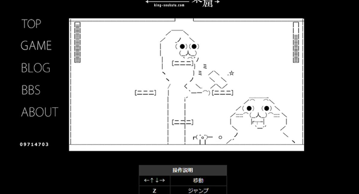 f:id:yumesakisuzu:20200818194951p:plain