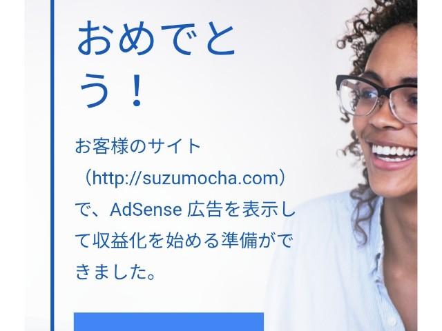 f:id:yumesakisuzu:20200819194236j:image