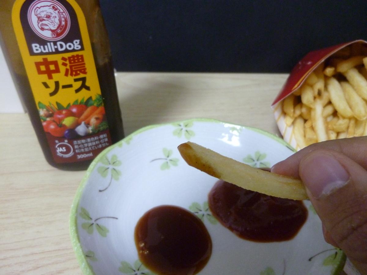 f:id:yumesakisuzu:20200821194441j:plain