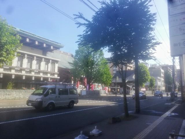 f:id:yumesakisuzu:20200825083801j:image