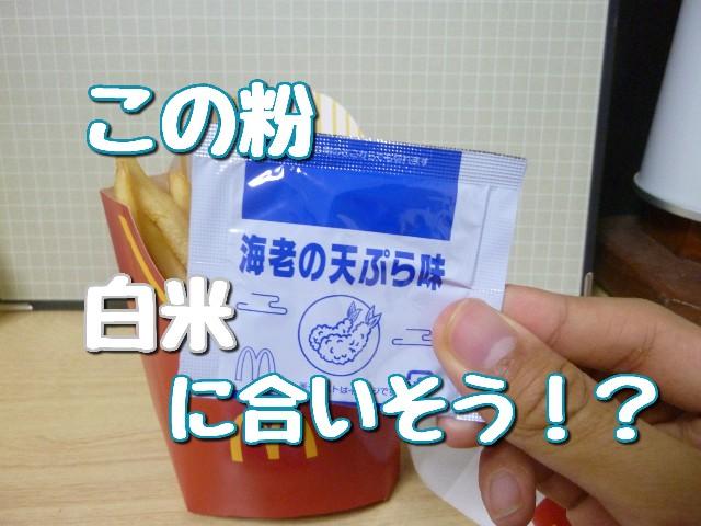 f:id:yumesakisuzu:20200909203726j:image