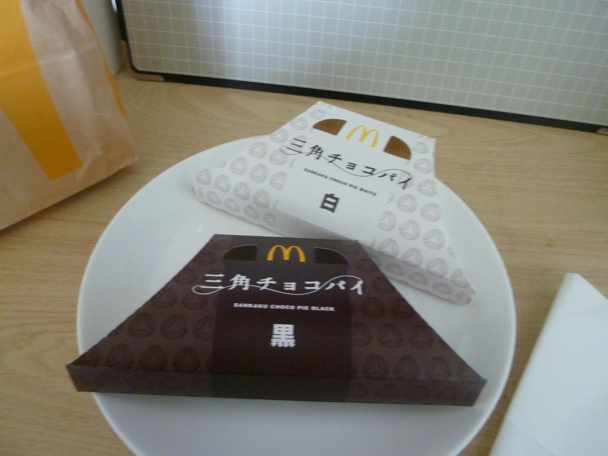 f:id:yumesakisuzu:20201014123140j:plain