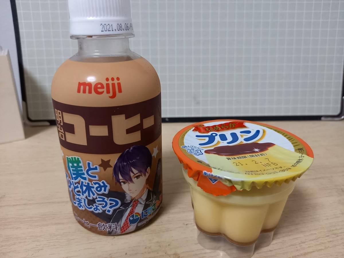 f:id:yumesakisuzu:20210126181142j:plain
