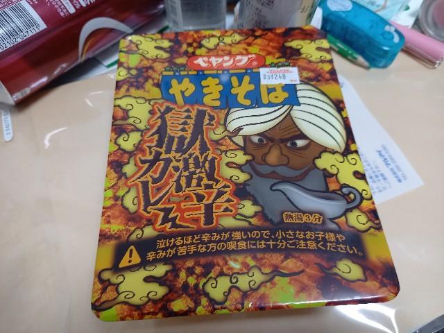 f:id:yumesakisuzu:20210220195649j:image