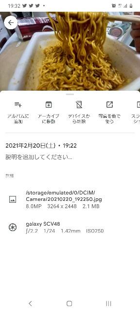 f:id:yumesakisuzu:20210220202748j:image