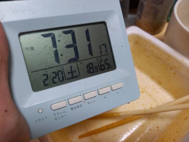 f:id:yumesakisuzu:20210220203155j:image