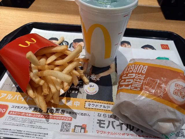 f:id:yumesakisuzu:20210315220843j:image