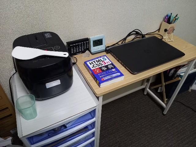 f:id:yumesakisuzu:20210408194603j:image