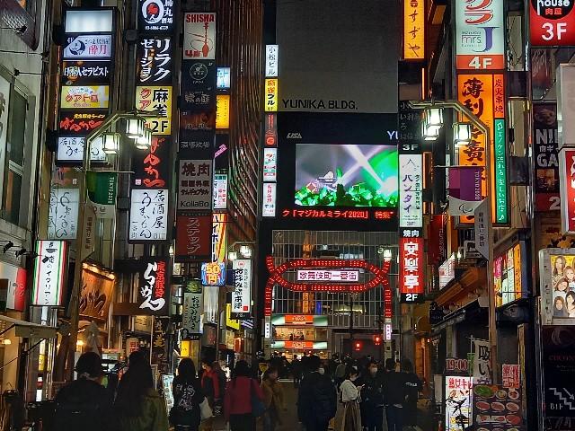 f:id:yumesakisuzu:20210416214058j:image