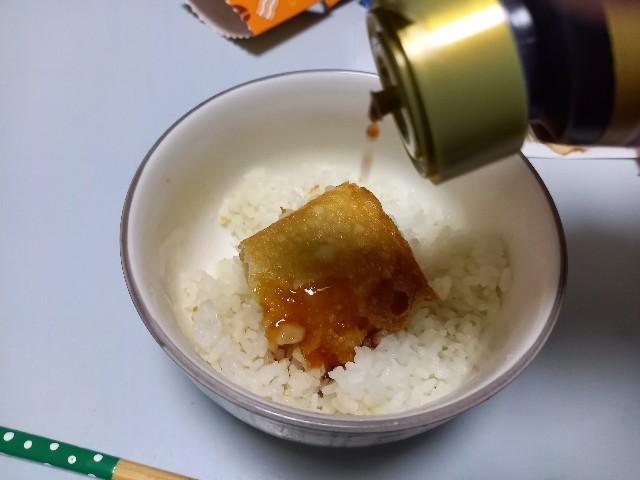 f:id:yumesakisuzu:20210428200545j:image