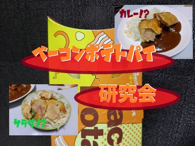 f:id:yumesakisuzu:20210428210201j:plain