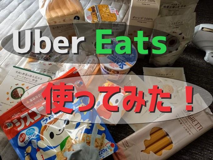 f:id:yumesakisuzu:20210504193327j:plain