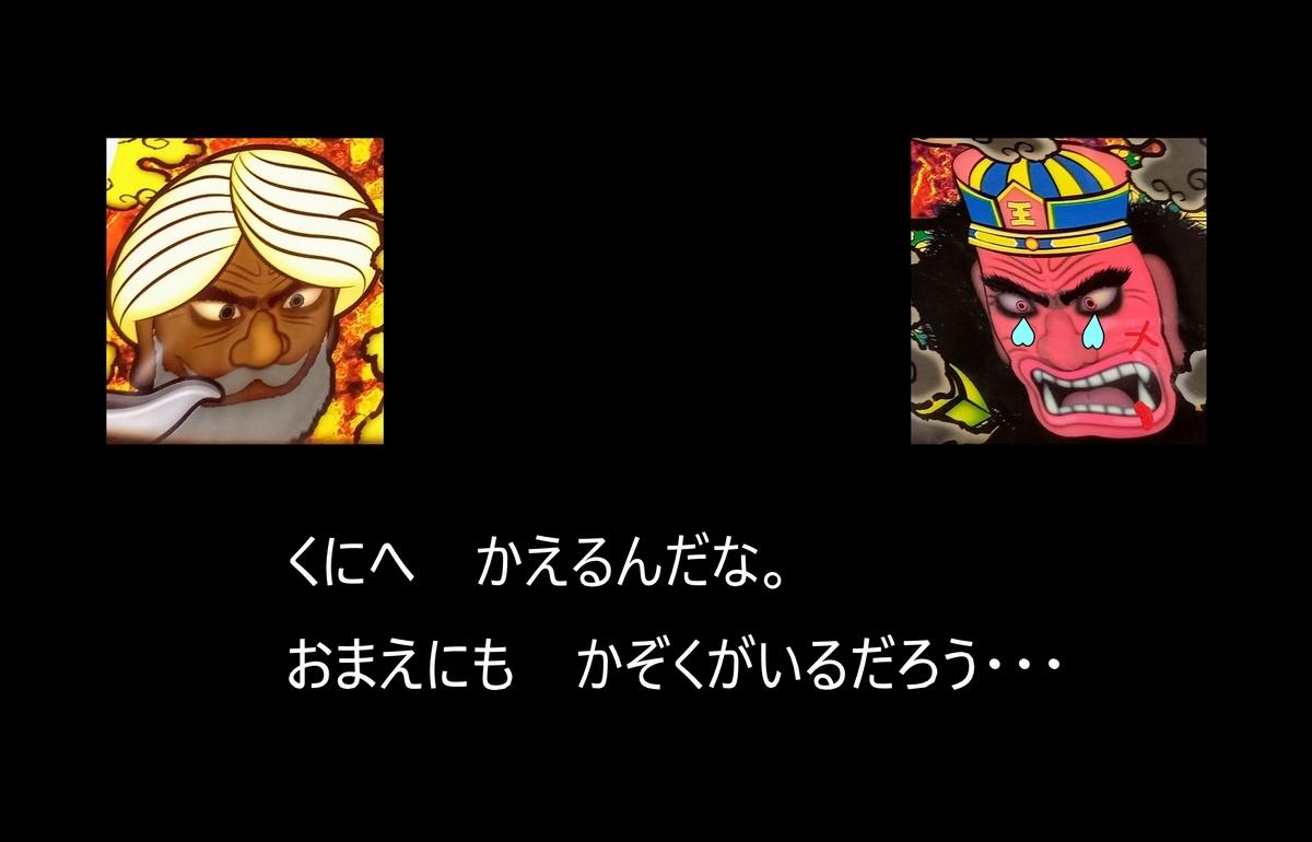 f:id:yumesakisuzu:20210507172845j:plain