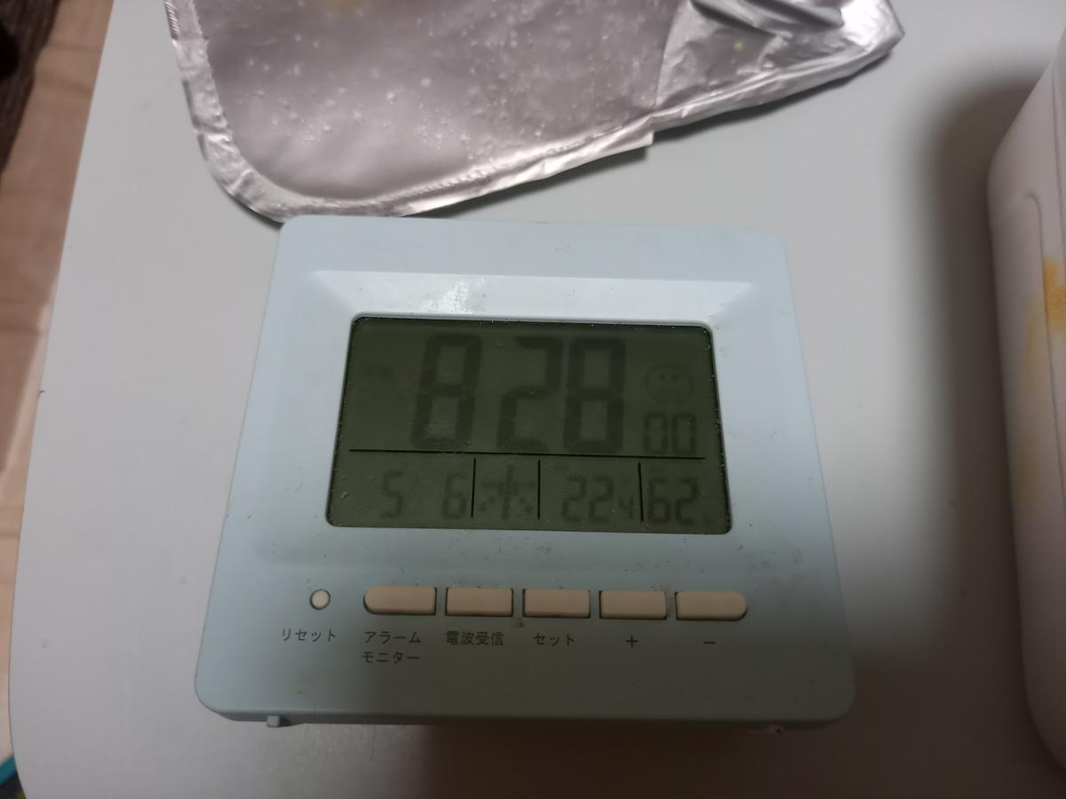 f:id:yumesakisuzu:20210507180413j:plain