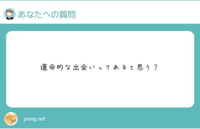 f:id:yumesakisuzu:20210510034714j:image