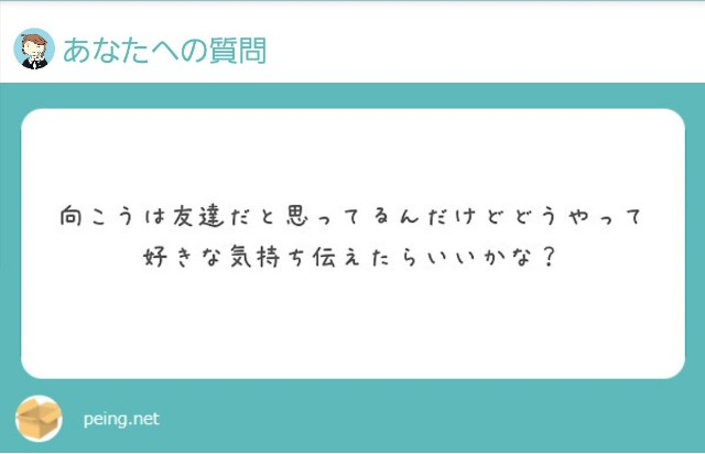 f:id:yumesakisuzu:20210510035222j:image