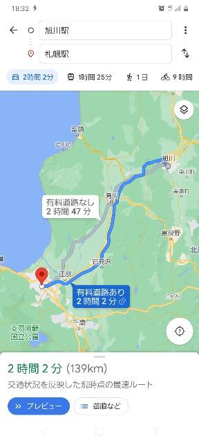 f:id:yumesakisuzu:20210511183237j:image