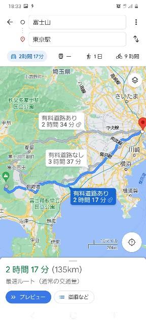 f:id:yumesakisuzu:20210511183431j:image