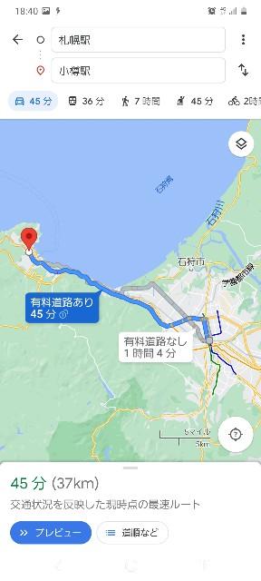 f:id:yumesakisuzu:20210511184025j:image