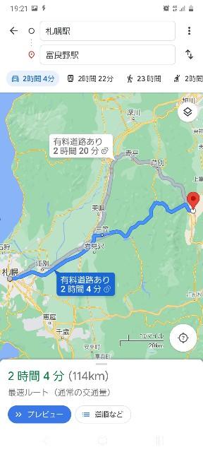 f:id:yumesakisuzu:20210511193857j:image