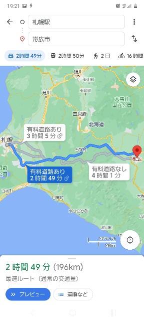 f:id:yumesakisuzu:20210511194351j:image