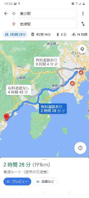 f:id:yumesakisuzu:20210511194652j:image