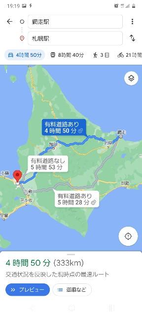 f:id:yumesakisuzu:20210511194926j:image