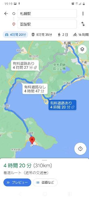 f:id:yumesakisuzu:20210511194937j:image