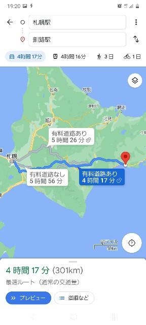 f:id:yumesakisuzu:20210511194959j:image