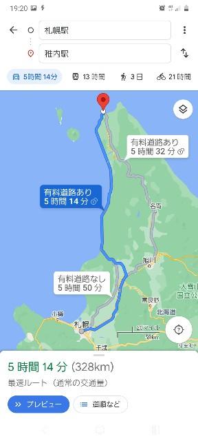 f:id:yumesakisuzu:20210511195015j:image