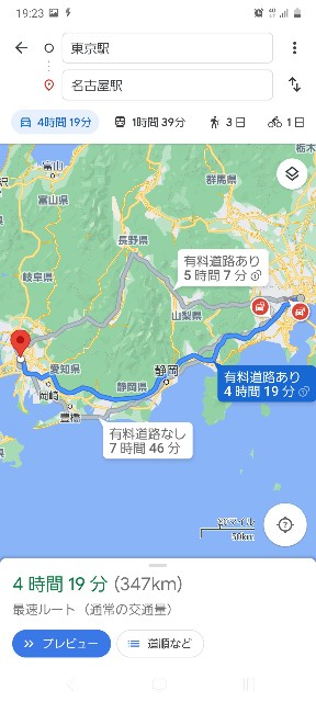 f:id:yumesakisuzu:20210511195314j:image
