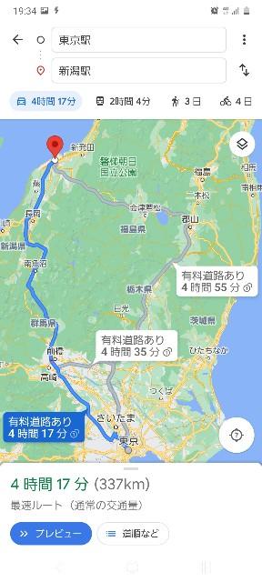 f:id:yumesakisuzu:20210511195336j:image