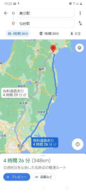 f:id:yumesakisuzu:20210511195349j:image