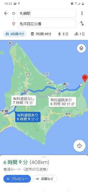 f:id:yumesakisuzu:20210511195810j:image