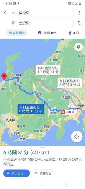 f:id:yumesakisuzu:20210511200033j:image