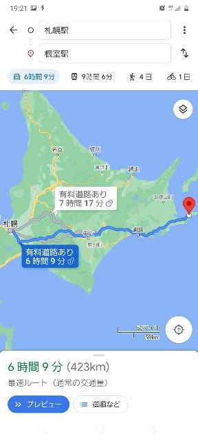 f:id:yumesakisuzu:20210511200223j:image