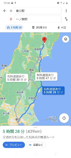 f:id:yumesakisuzu:20210511200551j:image
