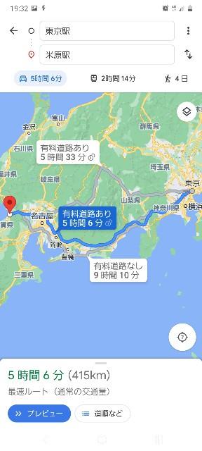f:id:yumesakisuzu:20210511200723j:image