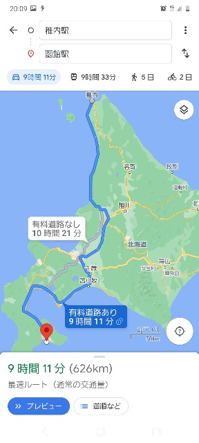 f:id:yumesakisuzu:20210511201050j:image