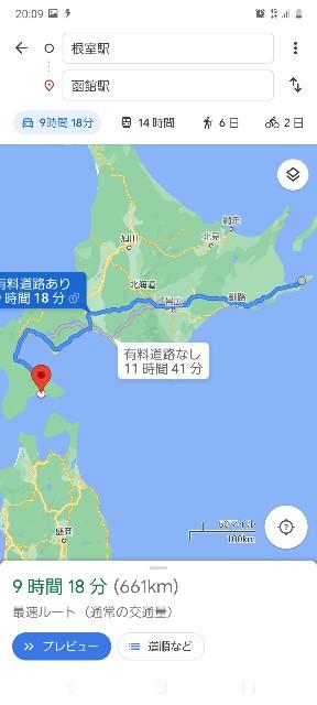 f:id:yumesakisuzu:20210511201056j:image