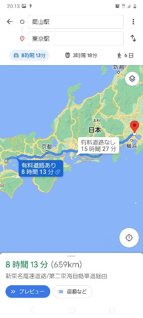 f:id:yumesakisuzu:20210511201400j:image