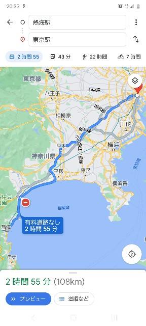 f:id:yumesakisuzu:20210511203349j:image