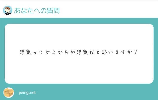 f:id:yumesakisuzu:20210514084320j:image